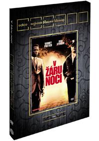 V žáru noci - Edice Filmové klenoty DVD