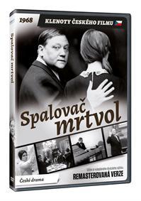 Spalovač mrtvol (remasterovaná verze) DVD