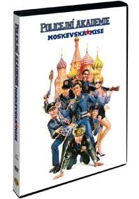 Policejní akademie 7: Moskevská mise DVD