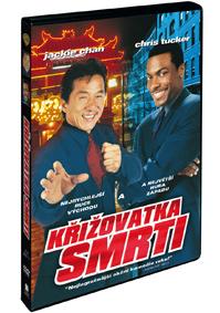 Křižovatka smrti DVD